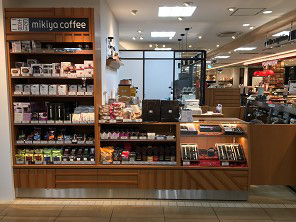 mikiya coffee JR名古屋髙島屋店