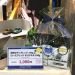 okayama_fd_img01
