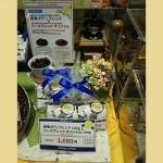 大阪店 父の日画像03