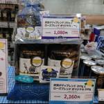 泉北店 父の日画像01