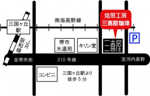 ●焙煎工房地図-2